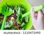fresh mixed salad with... | Shutterstock . vector #1110472490