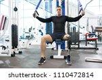 muscular disabled man training...   Shutterstock . vector #1110472814