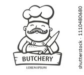 butchery logo. hand drawn... | Shutterstock .eps vector #1110480680