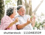happy senior asian couple... | Shutterstock . vector #1110483539
