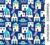 santorini greece island... | Shutterstock .eps vector #1110484916