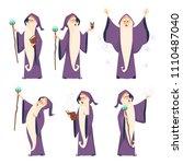 cartoon wizard character in... | Shutterstock .eps vector #1110487040