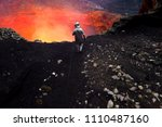 a man in a protective suit near ...   Shutterstock . vector #1110487160