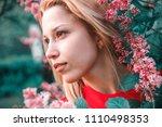 portrait of a beautiful girl... | Shutterstock . vector #1110498353