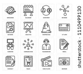 set of 16 icons such as browser ... | Shutterstock .eps vector #1110499130