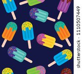 colorful ice cream pattern | Shutterstock .eps vector #1110507449