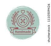 grunge handmade logo design....   Shutterstock .eps vector #1110509426