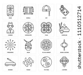 set of 16 icons such as lantern ...