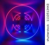 3d rendering  ultraviolet...   Shutterstock . vector #1110513443