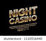 vector golden night casino... | Shutterstock .eps vector #1110516440