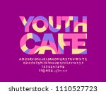 vector colorful sign youth cafe.... | Shutterstock .eps vector #1110527723