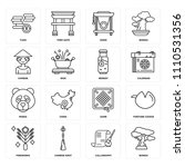 set of 16 icons such as bonsai  ...
