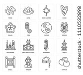 set of 16 icons such as... | Shutterstock .eps vector #1110532898