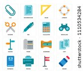 set of 16 icons such as eraser  ...