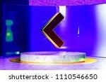 golden chevron left icon on the ...   Shutterstock . vector #1110546650