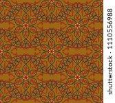 seamless geometrical ornate... | Shutterstock .eps vector #1110556988