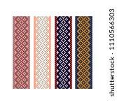 beadwork border pattern design... | Shutterstock .eps vector #1110566303