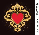 beautiful ornamental red heart... | Shutterstock .eps vector #1110573854