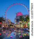 las vegas  nevada   usa   june... | Shutterstock . vector #1110575819