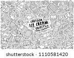 line art vector hand drawn... | Shutterstock .eps vector #1110581420