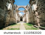 a view of the ruins of the... | Shutterstock . vector #1110582020
