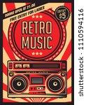 retro boombox music tape... | Shutterstock .eps vector #1110594116