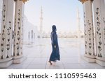 traveling by unated arabic... | Shutterstock . vector #1110595463