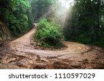 Dirt Road Or Mud Road And Rain...