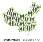 people population and floral...   Shutterstock .eps vector #1110597770