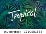 vector tropical background with ... | Shutterstock .eps vector #1110601586
