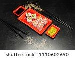 set of sushi  japanese knife ... | Shutterstock . vector #1110602690