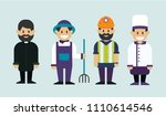 working man  catholic priest ... | Shutterstock .eps vector #1110614546