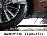 closed up of an auto wheel that ...   Shutterstock . vector #1110616583