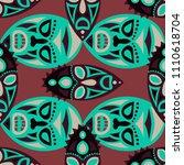 seamless pattern. tribal... | Shutterstock .eps vector #1110618704