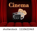 movie theater with row of red... | Shutterstock .eps vector #1110622463