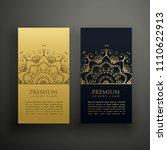 luxury mandala style card design | Shutterstock .eps vector #1110622913