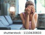 heavy burden. restless mature... | Shutterstock . vector #1110630833