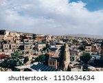 aerial view of cappadocia...   Shutterstock . vector #1110634634