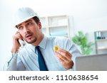 man in bitcoin mining business... | Shutterstock . vector #1110638654