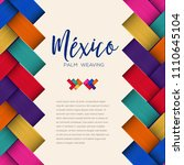 traditional colorful mexican... | Shutterstock .eps vector #1110645104
