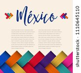 traditional colorful mexican... | Shutterstock .eps vector #1110645110