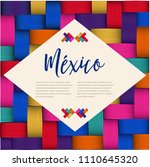 traditional colorful mexican... | Shutterstock .eps vector #1110645320