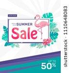 summer sale vector illustration | Shutterstock .eps vector #1110648083