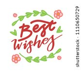 lettering text with flowers ... | Shutterstock .eps vector #1110650729