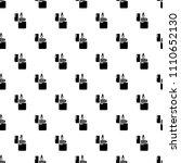 lighter icon. simple...   Shutterstock .eps vector #1110652130