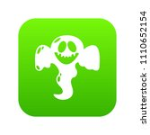 ghost scaring icon. simple... | Shutterstock .eps vector #1110652154