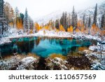 fantastic blue geyser lake in... | Shutterstock . vector #1110657569