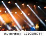 defocused view of outdoor... | Shutterstock . vector #1110658754