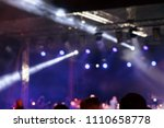 defocused view of concert stage ... | Shutterstock . vector #1110658778