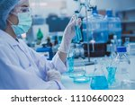 asian women scientist with test ... | Shutterstock . vector #1110660023